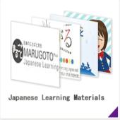 Tài liệu học tiếng Nhật
