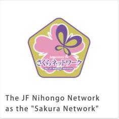 The JF Nihongo Network