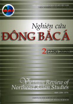 26. Nghiên cứu Đông Bắc Á 2 (228) 2020