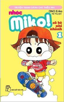 05. Nhóc Miko! Cô Bé Nhí Nhảnh